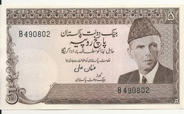 PAKISTAN 5 RUPEES ND1976-84 UNC (leger Trou Agrafe)  P 28 - Pakistan