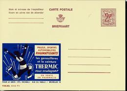 Publibel Neuve N° 2260  ( THERMIC; Vêtements Pour Sportifs- Frileux ....) - Werbepostkarten