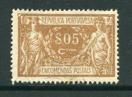 PORTUGAL- Colis Postaux Y&T N°3- Oblitéré - Colis Postaux