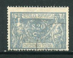 PORTUGAL- Colis Postaux Y&T N°5- Oblitéré - Colis Postaux