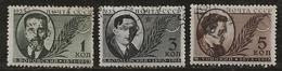 Russie 1933 N° Y&T : 497 à 499 Obl. - Used Stamps