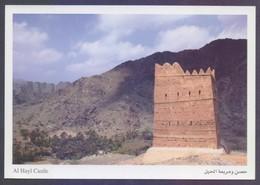 UAE United Arab Emirates Picture POST CARD - Al Hayl Castle, By Fujairah Tourism, Unused Fine - Verenigde Arabische Emiraten