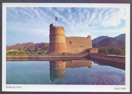 UAE United Arab Emirates Picture POST CARD - Bithnah Fort, By Fujairah Tourism, Unused Fine - Verenigde Arabische Emiraten