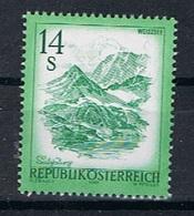 Oostenrijk Y/T 1525 (**) - 1945-.... 2ème République