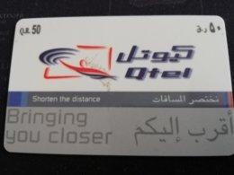 QATAR   PAY PHONE  PREPAID   BIRD    **1027** - Qatar