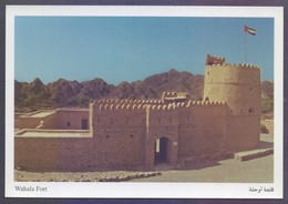 UAE United Arab Emirates Picture POST CARD - Wahala Fort, By Fujairah Tourism, Unused Fine - Verenigde Arabische Emiraten