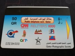 QATAR   PAY PHONE  PREPAID AUTELCA        **1030** - Qatar