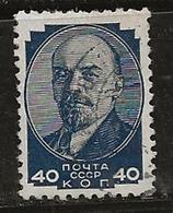 Russie 1937-1941 N° Y&T : 613 (sans Fil.) Obl. - 1923-1991 URSS