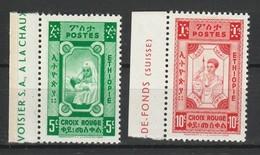 ETHIOPIE 1945 YT N° 240 Et 241 * Sans Surcharge - Ethiopie
