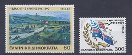 200033199  GRECIA  YVERT  Nº   1767/8  **/MNH - Bulgarije