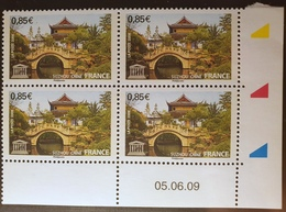 Coin Daté : SERVICE - SUZHOU CHINE - NEUF** - 05/06/2009 - Servicio