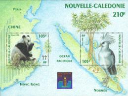 NOUVELLE CALEDONIE 1994 - Hong Kong 94 - Panda Et Cagou -BF - Non Classés