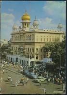 °°° 21050 - INDIA - NEW DEHLI - GURUDWARA SISGANJ - 1978 With Stamps °°° - India