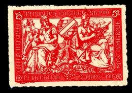 ! ! Mozambique - 1916 Postal Tax (TELFGRAFO ERROR) - Af. IPT 02b - MH - Mozambique