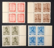 Albania 1960; Famous People; MNH, Neuf**, Postfrisch; CV 56 Euro; - Albania