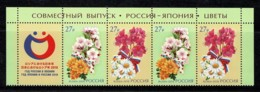 Russia 2018 Flowers - Japan Joint Issue Strip Of 4 MNH - Unused Stamps