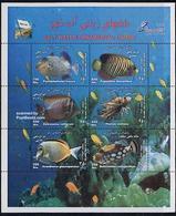 2004 - Salt Water Fishes Sheet - Iran - Iran