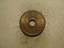 MONNAIE JAPON 5 YEN 1984 / 59 - Japan