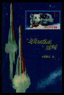 NORD KOREA  1960 SPASE BLOCK MNH VF!! - Space