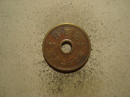 MONNAIE JAPON 5 YEN 1962 / 37 - Japan