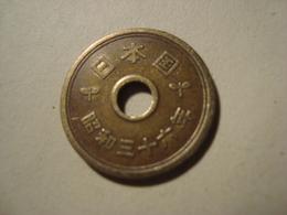 MONNAIE JAPON 5 YEN 1961 / 36 - Japan
