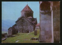 Armenia USSR Stationery Postcard Tumanyan District. Haghpat Monastery, 10th - 13th Century - Armenia