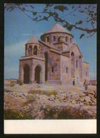 Armenia USSR Stationery Postcard Etchmiadzin. Hripsime Church, 681 Years - Armenia
