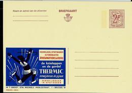 Publibel Neuve N° 2295  ( THERMIC; Vêtements Pour Sportifs- Frileux ....) - Werbepostkarten