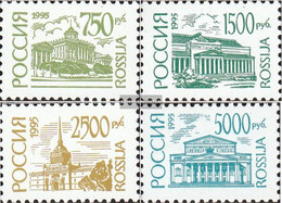 Russland 418v-421v (complete Issue) Coated Paper Unmounted Mint / Never Hinged 1995 Postage Stamp: Structures+Monuments - Unused Stamps