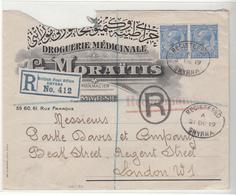British Levant / Turkey / Smyrna Advertising / G.B. - Unclassified