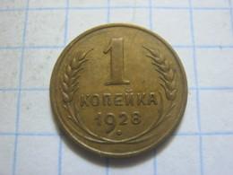 Russia , 1 Kopek 1928 - Russia