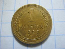 Russia , 1 Kopek 1929 - Russia
