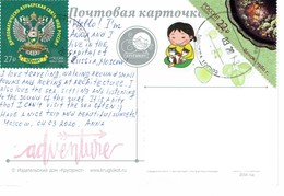 28c : Russia Triangular Shape , Double Headed Eagle Stamp On Postcard - 1992-.... Fédération
