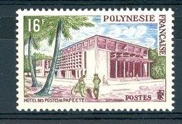 Polynésie  -  1960  :  Yv  14  ** - Polynésie Française