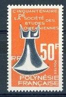Polynésie  -  1967  :  Yv  46  ** - Unused Stamps