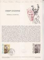 = Ossip Zadkine Femme à L'éventail, Collection Historique Du Timbre Poste 1er Jour Paris 19.1.80 N°2074 - Documents Of Postal Services