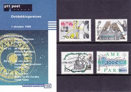 03,0159 NVPH FDC PTT Post Mapjes 159 1694 1697   Willem Barentsz Explorateurs Timbre Neuf New Stamp Nieuwe Stempel Zegel - 1980-... (Beatrix)