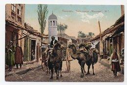 Tashkent. Uzbekistan. Street. Camels. People Types. - Russia