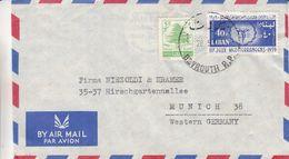 Liban - Lettre De 1959 - Oblit Beyrouth - Exp Vers Munich - Arbres - Jeux Mediterraneens - Liban