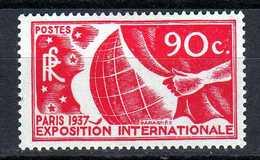 Timbres De France N°326 De 1936 Exposition Internationnale De Paris Neuf** - Ongebruikt