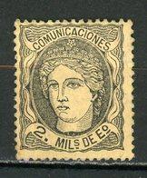 ESPAGNE : SOUVERAINS - N° Yvert 103 (*) - 1870-72 Régence