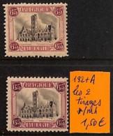 NB - [820878]TB//*/Mh-Belgique 1920 - N° 182A, Les 2 Tirages, Architecture - Other