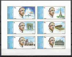 1972 SHARJAH Michel 875B-80B** De Gaulle, Arc De Triomphe, Tour Eillel , Notre-Dame, Concorde - Sharjah