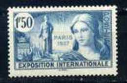 Timbre De France N°336 De 1937 Exposition Internationale De Paris Neuf** - Ongebruikt