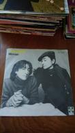 Disque Vinyle 45 T John Lennon Woman - Rock