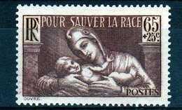 Timbres De France N°356 à 358 De 1937  Neuf** - Unused Stamps