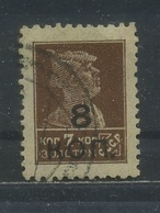 USSR 1927 Michel 324 C I Surcharge On Postage Due Stamps. Without Wm Perf.12 Used - 1923-1991 USSR