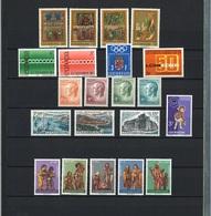 Luxemburg Jahrgang 1971 Komplett Postfrisch - Luxemburg