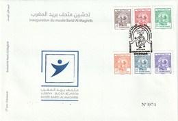 Maroc. Enveloppe De 1er Jour. 2019. Inauguration Du Musée De Barid Al Maghrib. Reproduction Timbres 1-6 De 1912. - Morocco (1956-...)