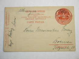 """1914 , Ganzsache Aus """"Scias"""" - 1858-1921 Ottomaanse Rijk"""